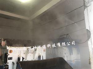 养殖场喷雾除臭消毒设备