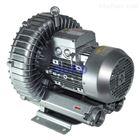 HRB清洗设备专用高压鼓风机