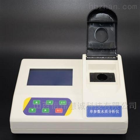台式总碱度测定仪