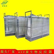 MBR膜生物反应器碳钢式污水处理设备