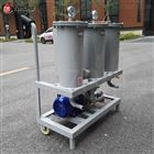 YL-B-30电厂电站吸风机润滑油过滤加油机