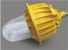 BFC8130内场防爆漫光灯 食品厂立杆式防爆灯