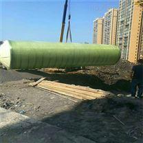 宜賓市地埋式一體化污水處理設備