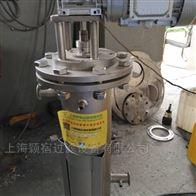 YDF-s2-304循环水过滤器