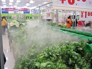 超市蔬菜水果喷雾加湿保鲜设备