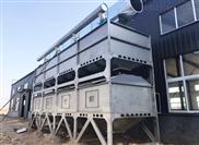 滄州沸石輪轉濃縮裝置,廢氣凈化環保設備