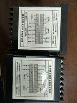 FK600/WF600/DK900光栅磁栅尺显示器