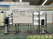 RO反滲透淨水betway必威手機版官網符合灌裝桶裝水