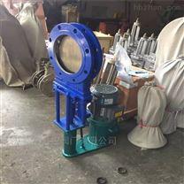 Z273X 电液动浆液阀