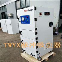 MCJC-2200-4脉冲集尘机