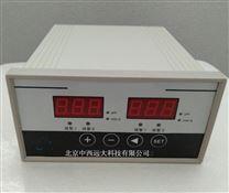 双通道振动烈度监视保护仪含2个传感器