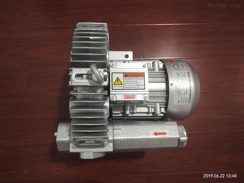 销售气环式旋涡气泵
