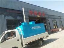 WSZ-10地埋式生活污水处理一体机
