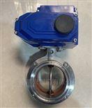 D981X电动卫生级快装碟阀