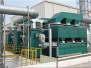 厂房废气处理办法-烟台广皓环境