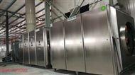 橡胶厂废气处理设备供应