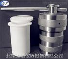 现货BTF20高压消解罐(水合反应釜)