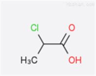 598-78-72-氯丙酸