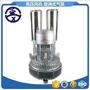 LRB-94S-3大功率漩涡气泵 双叶轮高压风机