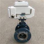 VQ947F/QV947H电动V型调节球阀