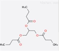 60-01-5三丁酸甘油酯