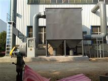 壓鑄廠粉塵收集處理器 廢氣處理設備