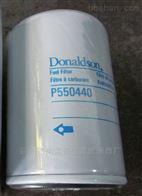 唐纳森滤芯P550440