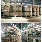 hc-20190718全自动岩棉生产线全套设备