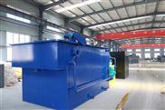 一天处理50吨生活污水设备恒远环保zui靠谱