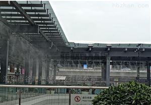 深圳市地铁站喷雾加湿系统