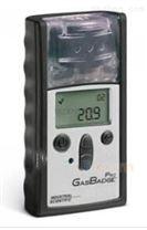 GasBadge Pro二氧化硫氣體檢測儀