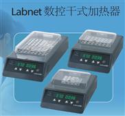 美國Labnet恒溫金屬浴D1301-230V/D1302-230V/D1304-230V
