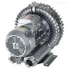 HRB-710-S33KW高压旋涡风机厂家