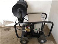 工业冷热水高压清洗机