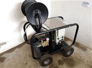工業熱水高壓清洗機