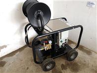 HDS35/21工业热水高压清洗机