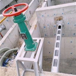 浮油收集管可电动旋转