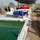 hc-20190719新款 机制双面砂浆岩棉复合板设备