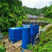 低能耗一体化污水处理装置
