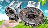 NMRW030铝合金紫光减速机