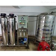 酒店直饮水设备 学校小区反渗透直饮水系统