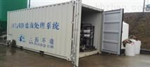 污水处理零排放技术