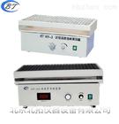 HY-2调速多用振荡器参数