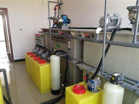 一体化酸碱中和池工作原理