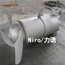 MA2.2/8-320/3-740/S混合池潛水攪拌機
