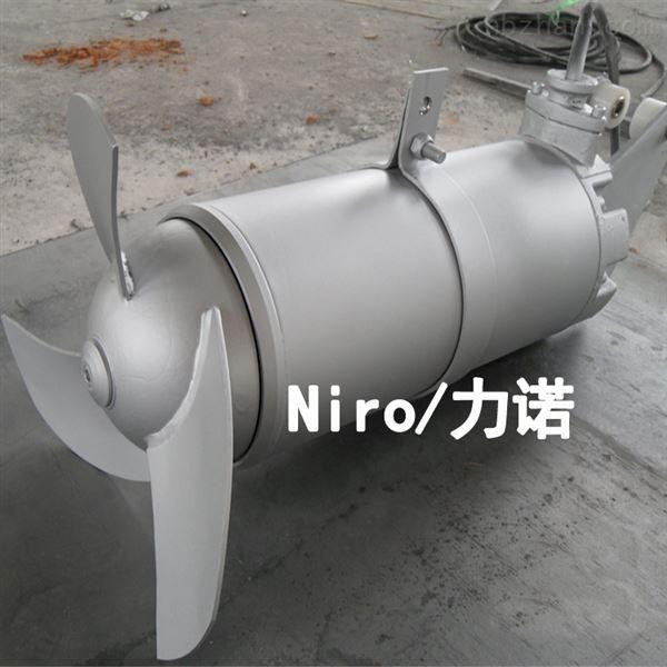 MA2.2/8-320/3-740/S混合池潜水搅拌机