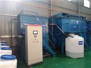 蘇州全自動大型廢水處理