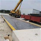 港口用汽車衡3x18m出口國外60噸電子衡器廠