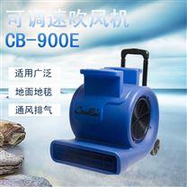 超宝三速吹风机可调速厕所地面烘干机