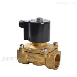 2W防水黄铜电磁阀